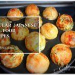 POPULAR JAPANESE SOUL FOOD RECIPES (Hard Book)